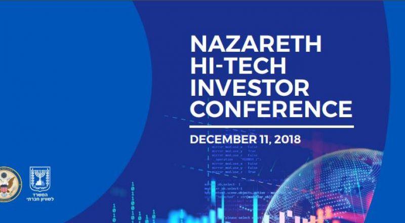 الثلاثاء في الناصرة: المؤتمر الأول للمستثمرين الأمريكيين - الإسرائيليين للشركات الناشئة العربية