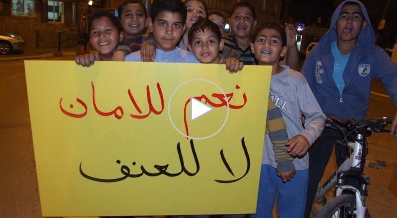 تظاهرة بقلنسوة جراء اطلاق النار على احمد غزاوي