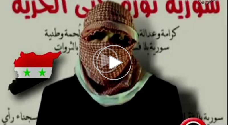 """مطرب ملثم يدعم احتجاجات سوريا بـ""""راب ثورة الحرية…..بالفيديو"""""""
