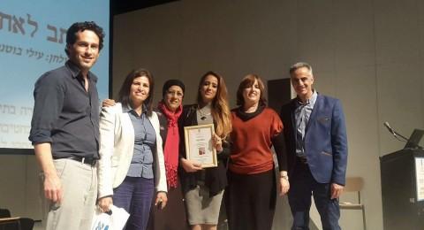 فوز طالبتين من كلية سخنين بجائزة قسم التخصص في التدريس (الستاج) والمعلمين الجدد التابع لوزارة المعارف.
