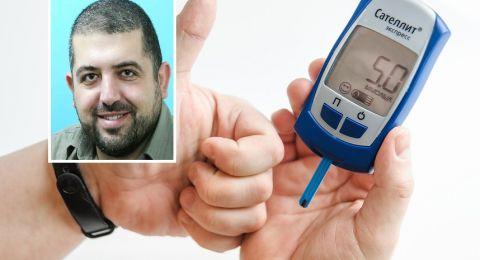 د. رياض محاميد: باستطاعتنا السيطرة على مرض السكري ومنع مضاعفاته