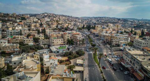 مجلس محلي يافة الناصرة يفتح باب التسجيل للمنح الطلابية