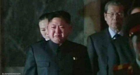 صورة مسربة.. لماذا بكى زعيم كوريا الشمالية؟
