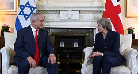 بريطانيا: نحن قلقون من الخسائر في أرواح الفلسطينيين