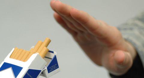 اجعلوا رمضان فرصتكم لإطفاء السيجارة لأخر مرة