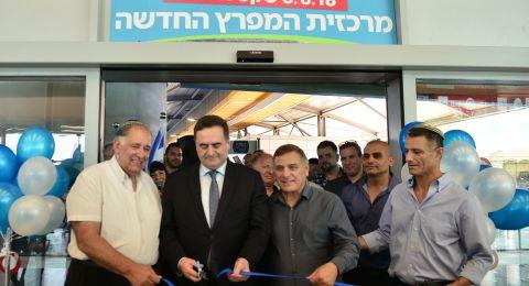 بشرى سارة لسكان حيفا والشمال! افتتاح المحطة المركزية الأضخم بالشمال