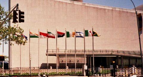 القنصلية الإسرائيلية ستخلي مقرها بنيويوك بسبب غزة
