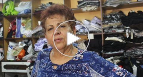 سوق الناصرة يلفظ أنفاسه الأخيرة، واتهامات توجه لأطراف عدة، من يتحمل المسؤولية؟