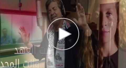وليد توفيق يطلق أغنية خاصة لعهد التميمي