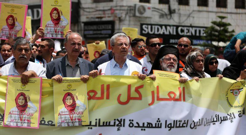 رام الله: وقفة استنكارية لجريمة قتل المسعفة رزان النجار