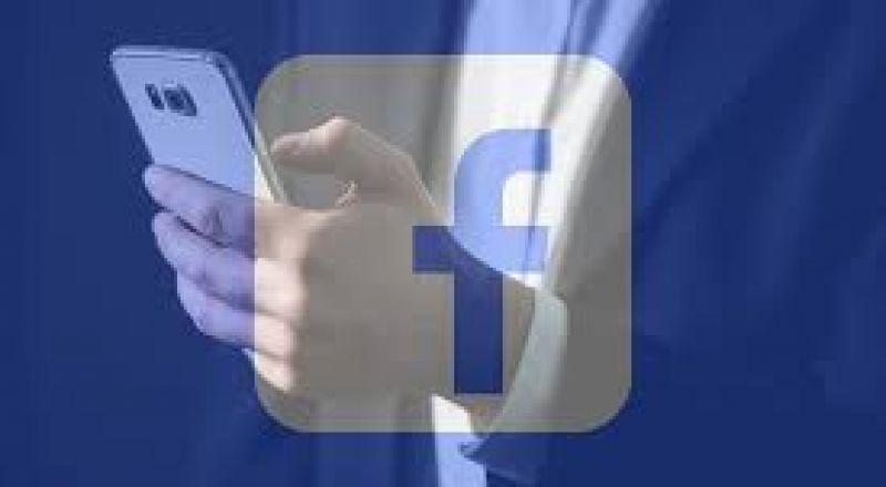 خطأ من فيسبوك.. 14 مليون رسالة شخصية متاحة للجميع