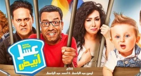 6 أعمال سينمائية تتنافس على عيدية عيد الفطر