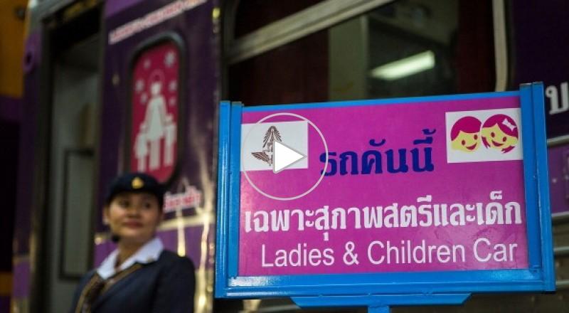 تايلاند تخصّص عرباتِ قطارٍ للنّساء فقط