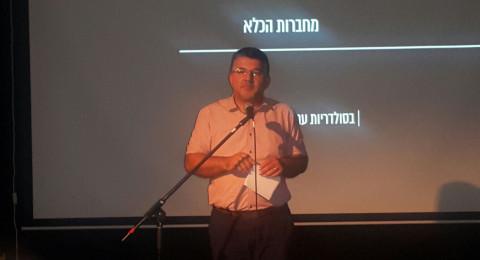 امسية تضامنية في تل ابيب مع الاسرى الفلسطينيين بمشاركة النائب جبارين