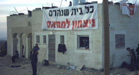 بقيمة 60 مليون شيكل.. إسرائيل تخصص ميزانية لمستوطنة