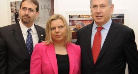 لائحة اتهام ضد سارة نتنياهو غدًا