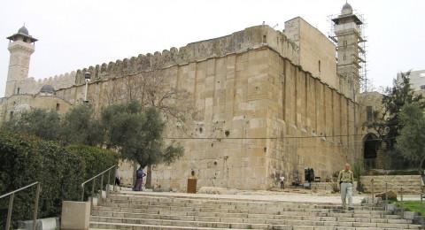 هل ستصوت لصالح سياحة إسرائيل؟!