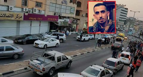 ام الفحم: مصرع احمد محمود طه (26 عاما) رميًا بالرصاص!