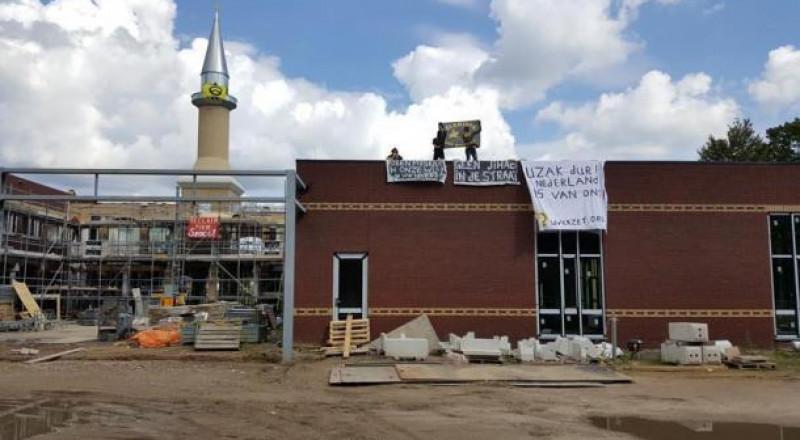 اعتداء على مسجد في هولندا