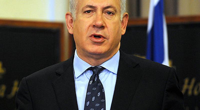 تظاهرات تطالب بتسريع انهاء التحقيقات مع نتنياهو
