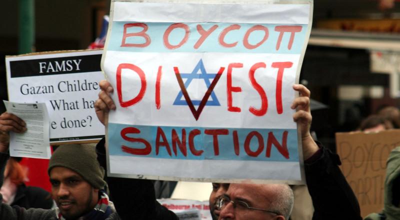 كبرى نقابات العمال الكندية تقاطع اسرائيل