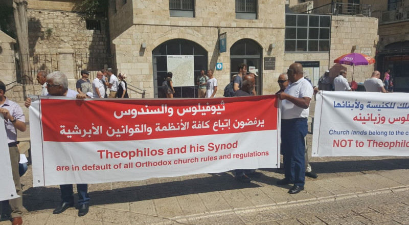 القدس: تظاهرة ضد بيع وتسريب املاك كنيسة الروم الارثوذوكس