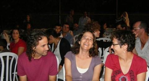 الموسيقى، لغة أممية في المدرسة العربية اليهودية المشتركة