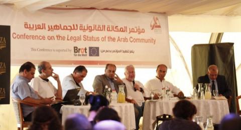 مؤتمر المكانة القانونية للجماهير العربية يناقش يوم الجمعة في مدينة الناصرة: السلطات المحلية العربية تتعرض لملاحقة جنائية بسبب وضعها