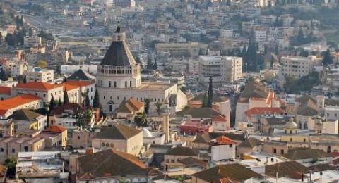 بلدية الناصرة: قرار ترامب هو اعتداء على الشرعية الدولية وندعو الجماهير العربية للتوحد