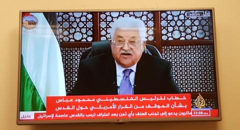 محمود عباس: قرار ترامب بداية لحرب دينية فى المنطقة