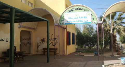 تأثير التعليم المهني في الوسط العربي على انهاء التعليم الثانوي والعمل والأجر