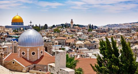 أوروبا: تغيير وضع القدس سيؤدي لعواقب خطيرة بالرأي العام العالمي