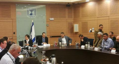 لجنة العدل التوزيعي تناقش توزيع مدخولات المناطق الصناعية