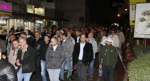 قلقيلية : مسيرة غضب احتجاجاً على قرار