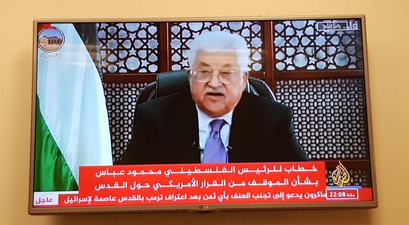 الرئيس الفلسطيني: أمريكا لم تعد مؤهلة لرعاية عملية السلام