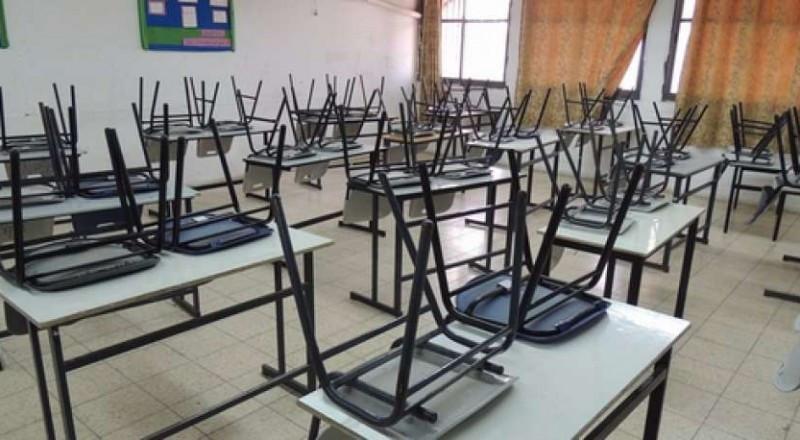 قائمة المدارس التي اعلن الإضراب فيها غدًا