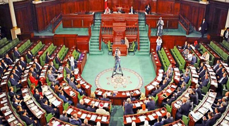 """البرلمان التونسي يصدر لائحة تدين قرار """"ترامب"""""""