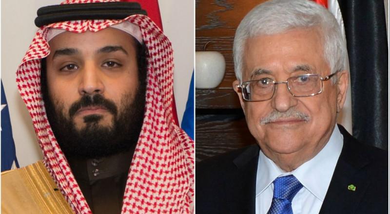 نيويورك تايمز: السعودية عرضت