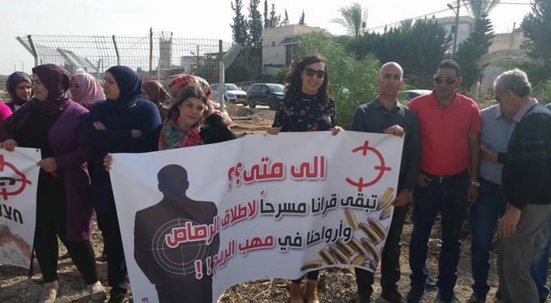 مظاهرة في طلعة عارة، تنديدًا للاعتداء على مكتب سكرتير المجلس