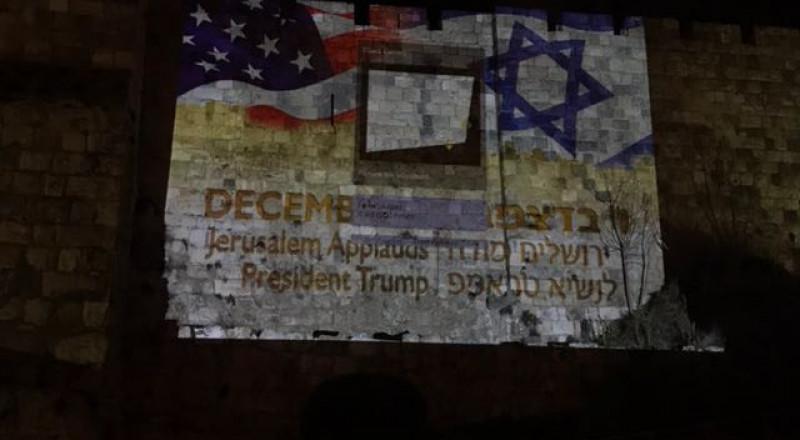 اضراب شامل غدا في القدس احتجاجا على القرار الامريكي