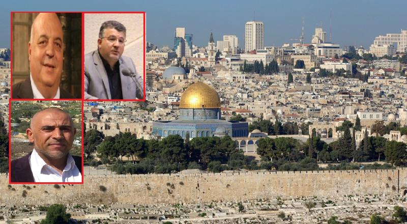 القيادات الفلسطينية تدين قرار ترامب: دفن عملية السلام