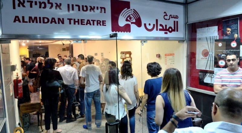 بلدية حيفا تحوّل 1,26 مليون شيكل لمسرح