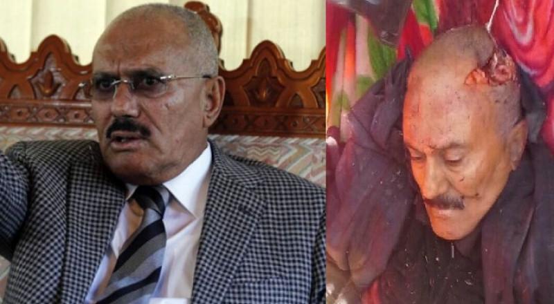 الداخلية اليمنية تعلن: مقتل الرئيس المخلوع علي عبد الله صالح