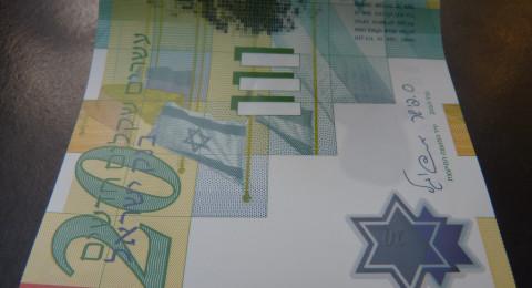 هل ستصدر عملة فلسطينية جديدة وينتهي عصر استخدام الشيكل في الضفة وغزة؟