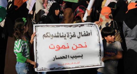 الانهيار الاقتصادي الكامل لغزة تجلى والفقر تجاوز الـ65%