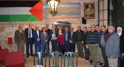 بيت فلسطين يستقبل القاضي لويس مورينو اوكامبو