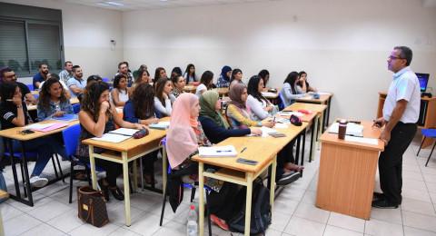 مدرسة الناصرة الأكاديمية للتمريض تحصل على امتياز وزارة الصحة ضمن نموذج النجوم لتأهيل الممرضين والممرضات لسنة 2017