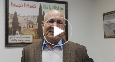 مجاهد عواودة لبكرا: الاعتداء على المسجد هو اعتداء على كل فرد في كفركنا، مسلم مسيحي