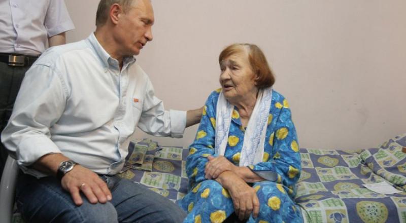 ما قصة شقة بوتين في تل أبيب؟