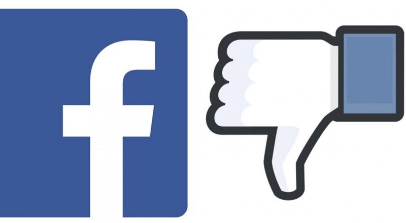 فيسبوك يختبر ميزة